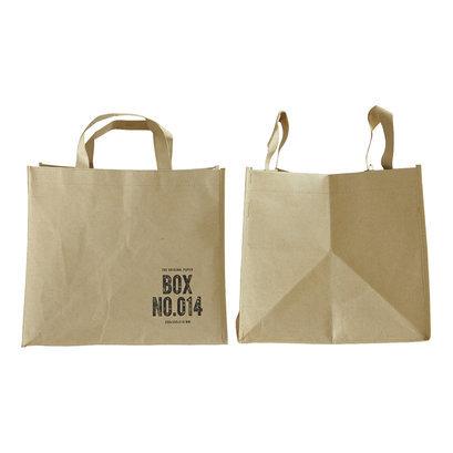 Bag_0014_medium
